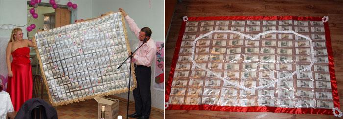 всегда поздравление плед из денег на свадьбу руки