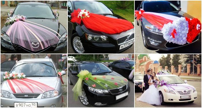 Украшение свадебного автомобиля вуалью по диагонали