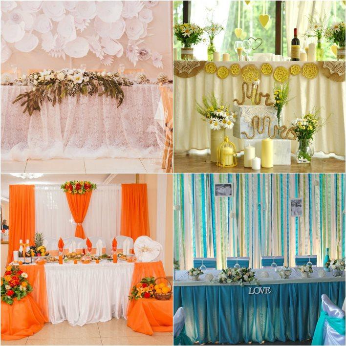 Ткань для украшения стола жениха и невесты
