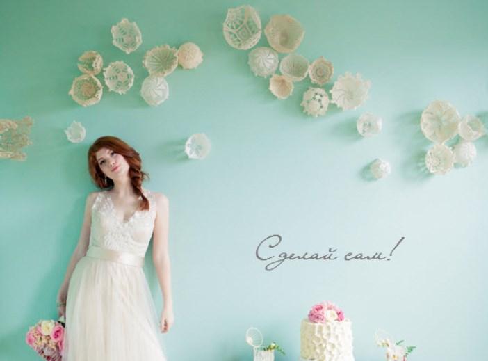 Идеи свадебного декора своими руками фото фото 85