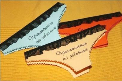 Пригласительные на девичник 🥗 для подруг невесты