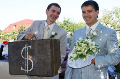 Выкуп невесты в стиле института