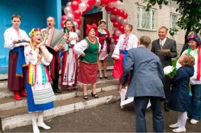 Выкуп невесты в украинском стиле