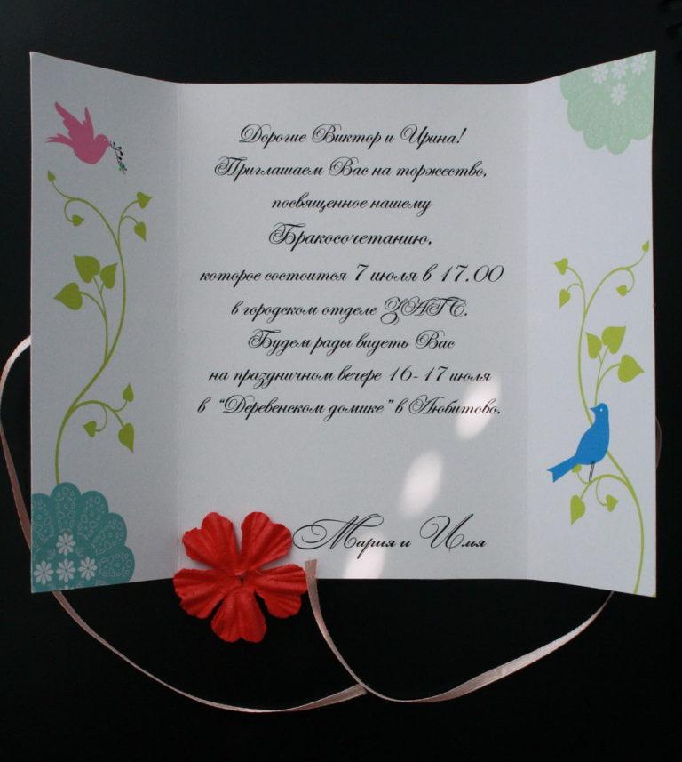 Для открытка, как правильно оформлять поздравления