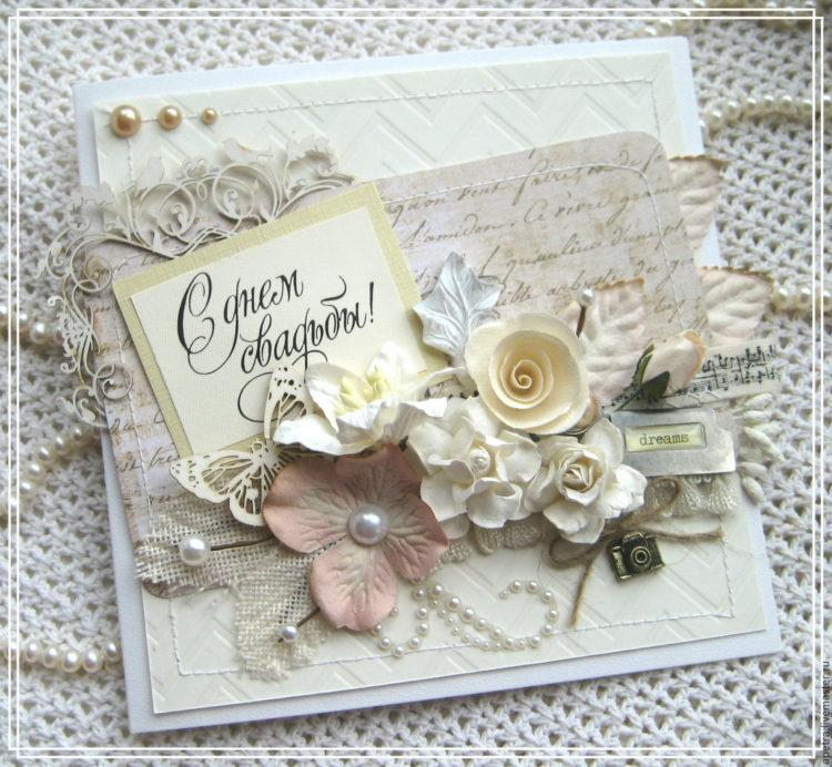Мини открытка на свадьбу, яндекс