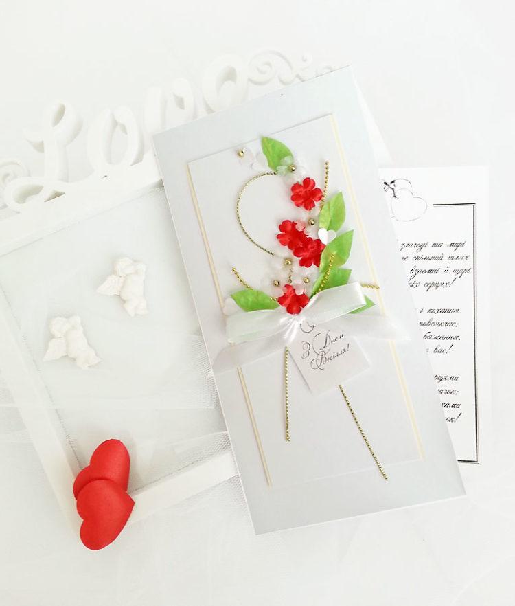 Спокойной ночи, открытки ручной работы на свадьбу с поздравлением