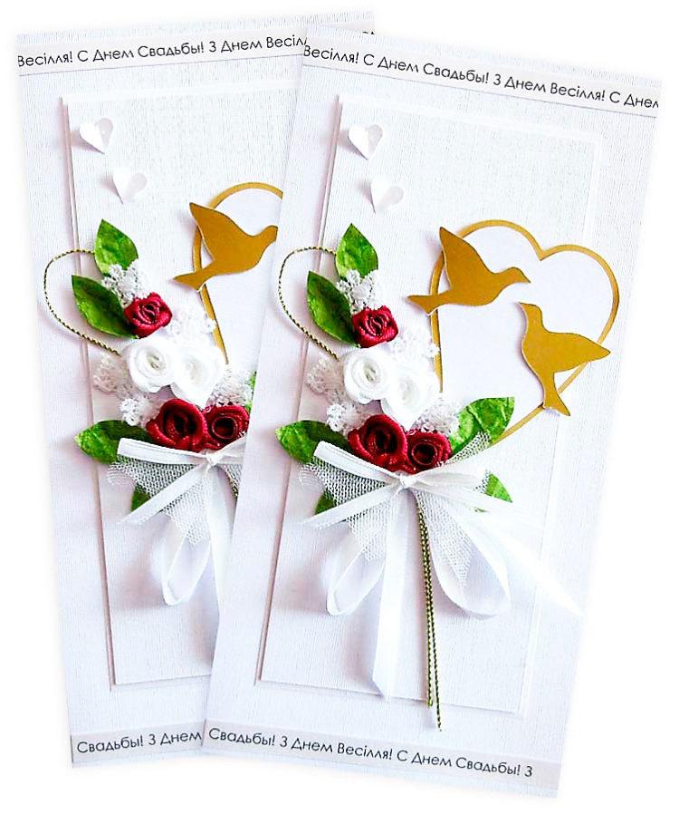 Креативные поздравительные открытки на свадьбу